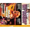 Cover Print of The Wrestler, June 1993
