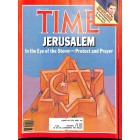 Cover Print of Time, April 12 1982