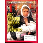 Cover Print of Time, April 12 1999