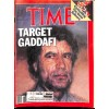 Cover Print of Time, April 21 1986