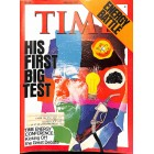 Cover Print of Time, April 25 1977