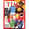 Time, April 25 1977