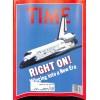 Time, April 27 1981