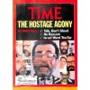 Cover Print of Time, August 14 1989