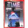 Cover Print of Time, August 1 1983