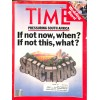 Cover Print of Time, August 4 1986