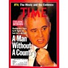 Cover Print of Time, December 23 1991