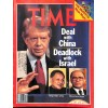 Cover Print of Time, December 25 1978