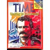Cover Print of Time, December 29 1980
