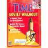 Cover Print of Time, December 5 1983