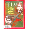 Cover Print of Time, December 6 1971