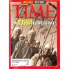 Cover Print of Time, December 7 1992