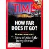 Time, December 8 1986