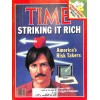 Cover Print of Time, February 15 1982