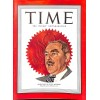 Cover Print of Time, February 28 1949