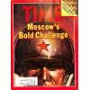 Time, January 14 1980