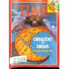 Cover Print of Time, January 15 1979