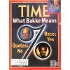 Cover Print of Time, July 10 1978