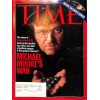 Cover Print of Time, July 12 2004