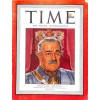 Cover Print of Time, July 16 1945