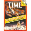 Cover Print of Time, July 16 1979
