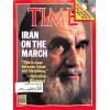 Cover Print of Time, July 26 1982