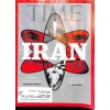 Time, July 27 2015