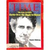 Cover Print of Time, July 5 1971