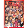 Cover Print of Time, July 6 1987