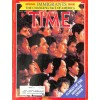 Cover Print of Time, July 8 1985