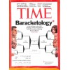 Cover Print of Time, June 27 2011