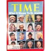 Cover Print of Time, April 10 1972