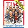 Cover Print of Time, April 30 1973