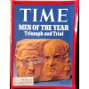Cover Print of Time, January 1 1973