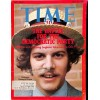 Cover Print of Time, July 17 1972