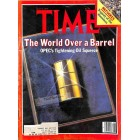Cover Print of Time, July 9 1979