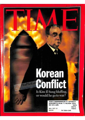 Cover Print of Time, June 13 1994