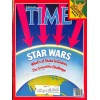 Cover Print of Time, March 11 1985