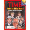 Cover Print of Time, March 3 1980