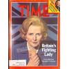 Cover Print of Time, May 14 1979