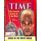 Cover Print of Time, May 7 1973