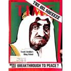 Cover Print of Time, November 19 1973