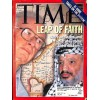 Cover Print of Time, September 13 1993