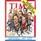 Time, April 30 1973