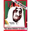 Time, November 19 1973