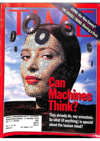 Time, March 25 1996