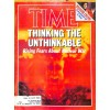Time, March 29 1982