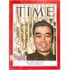 Cover Print of Time, May 10 1954
