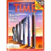 Cover Print of Time, May 21 1979
