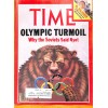 Cover Print of Time, May 21 1984